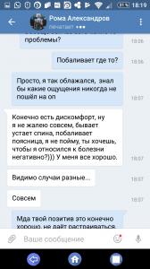 Screenshot_20170914-181936.png