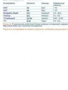 Screenshot_2019-12-25-18-06-54-100_com.docxreader.docx.reader~01~01.jpg