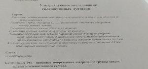 IMG_20200124_162341.jpg