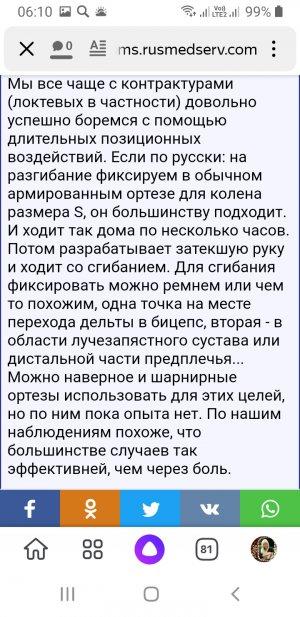 Screenshot_20211012-061011_Yandex.jpg