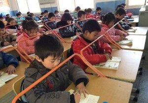 В Китае.jpeg