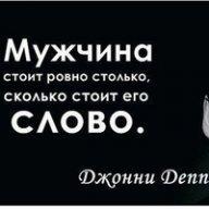 Вадим Дароев
